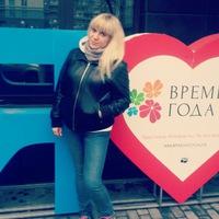 Ирина Дрюкова