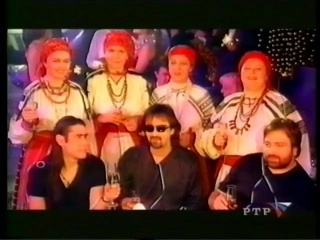 Zdob Si Zdub и Иван Купала - Haitura / Коляда (Голубой огонёк на Шаболовке, РТР, 2001)