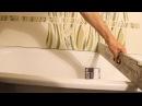 Установка ванны Фальш панель для ванны своими руками Часть 2
