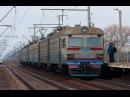 ЭР9М-392 | № 6915 Нежин - Киев-Волынский