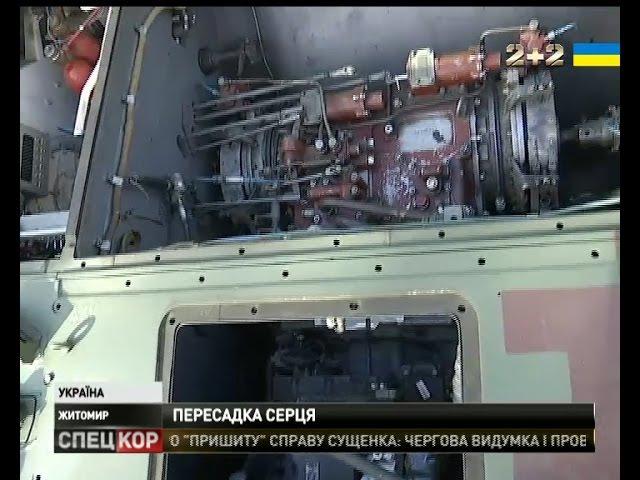 Житомирський бронетанковий завод знайшов заміну російським двигунам