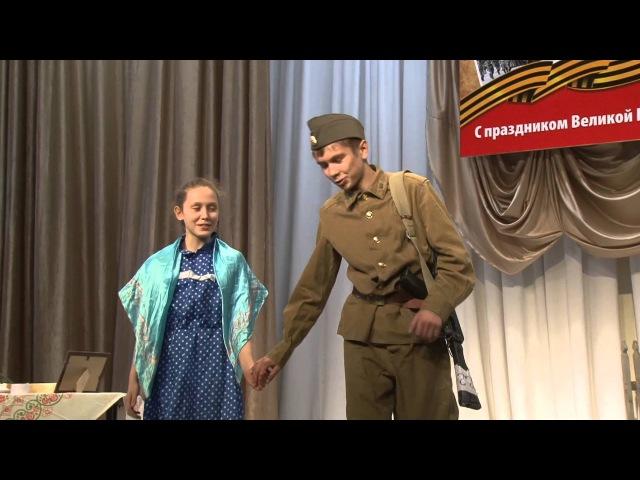 Постановка посвящённая празднику Победы 9 мая, с участием учеников 6г класса гимназии №22 г Барнаула