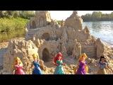 ОГРОМНЫЙ ПЕСОЧНЫЙ ЗАМОК для ПРИНЦЕСС ДИСНЕЯ Мэджик Клипс Disney Princess Magic Clips BIG SAND CASTLE