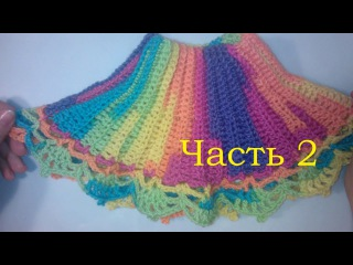 2 Манишка крючком для девочки Обвязка Crochet dickey for girl