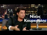 The 2Night Show -