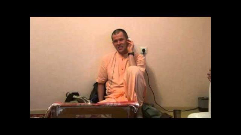 Е.М. Шри Джишну прабху о силе Святого Имени, ч.2. Дубна, 24.10.2015