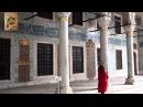 Harem Topkapi Palace Topkapı Sarayı 720p HD 04 Karaağalar Taşlığı Courtyard of Eunuch Двор евнух