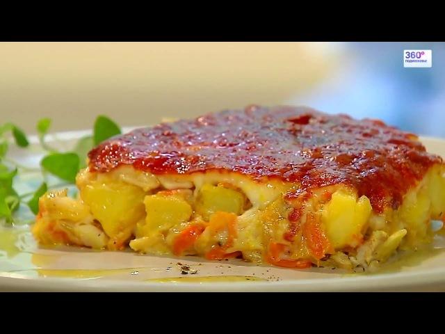 Рецепты повара посла Португалии » Freewka.com - Смотреть онлайн в хорощем качестве