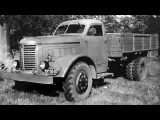 Редкие грузовые автомобили СССР. УльЗИС-НАТИ-253 второе название ЗИС 253 обзор.