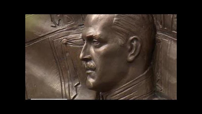 Памяти российского генерала: в Петербурге установили мемориальную доску Маннергейму