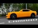 Тест-драйв Chevrolet Camaro SS 6.2 - 550hp. ДвижновTV