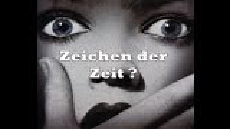 ZEICHEN der ZEIT ? -- FSK ab 120 J.