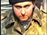 ВОСЬМЁРКА 1995 год.Чечня .8 Отряду Специального назначения Русь посвящается.Полная версия.