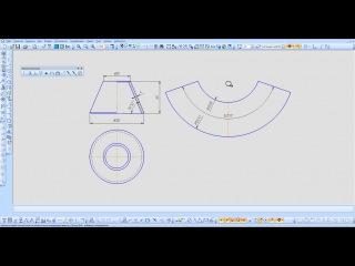 Конус с развёрткой. Создание параметрического фрагмента в КОМПАС-3D