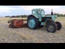 Сенокос Трактор Т40 с жаткой от комбайна Косим задом на перед