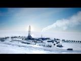 «Газпром нефть» - стремиться к большему!