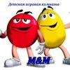 """Детская игровая комната """"M&M"""""""