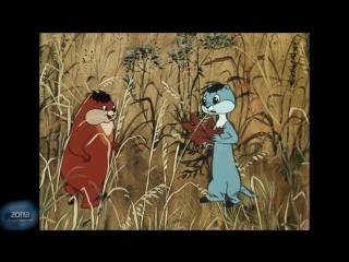 Советский Мультфильм | Раз горох, два горох