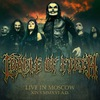 CRADLE OF FILTH :: Russia