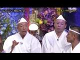 Mecha-ike (2016.08.20) - FUJIBAKUREI & Mechaike Onsen (本当にあったフジ縛霊の怖い話 & めちゃイケ温泉)