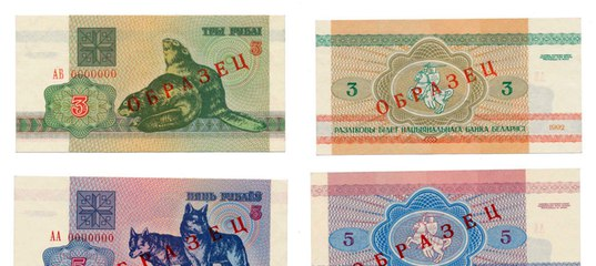 Белбонистика сайт монета рубль 1806 года александр 1
