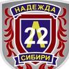 """МБОУ """"Лицей № 22 """"Надежда Сибири"""" г. Новосибирск"""