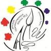 Детская художественная школа № 2, Нижний Тагил