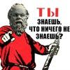 Студенческое научное общество филфака МГУ