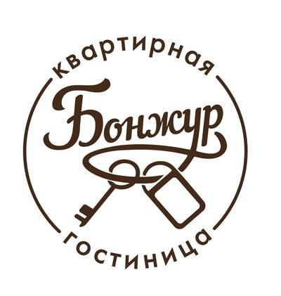 Наталья Бонжур