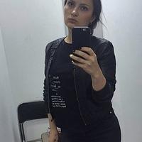 Александра Ткачук