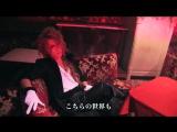 KAMIJO 2016.12.11 MOSHIJO at 東京キネマ倶楽部【INTERVIEW OF THE VAMPIRE 】