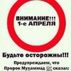 Умм-София Туленова