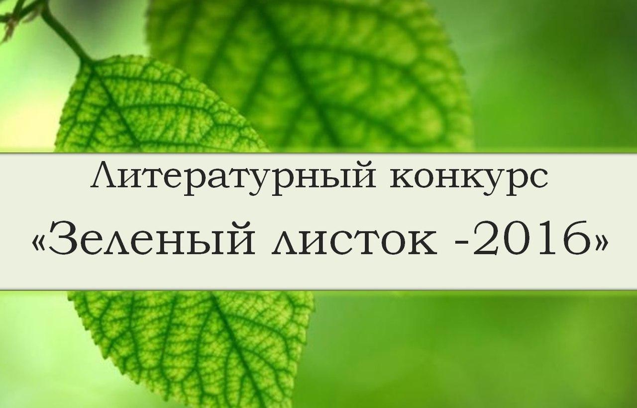 Регистрация доменов РФ/RU у
