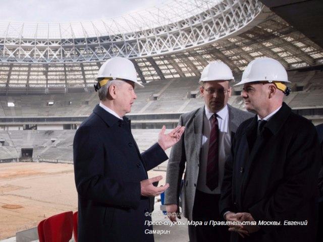Мэр Москвы Сергей Собянин. Стадион Лужники