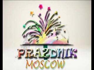 С ДНЕМ РОЖДЕНИЯ | HAPPY BIRTHDAY from vk.com/PrazdnikMoscow