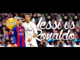 Лионель Месси vs Криштиану Роналду | Топ-10 лучших голов за все время
