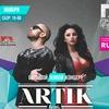 ARTIK & ASTI | ОФК г.Пермь
