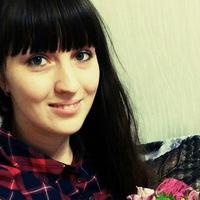 Лера Александрова