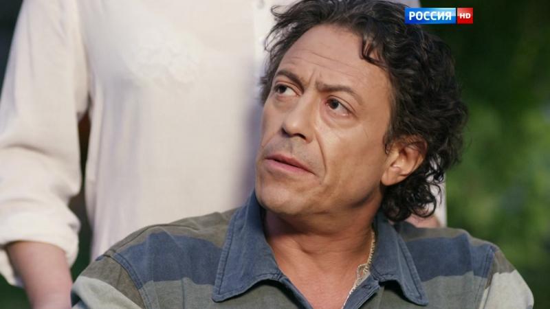 И шарик вернется (2015) мелодрама драма 08 серия