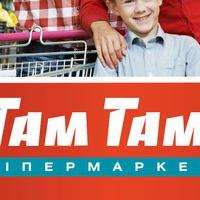 tamtam_mariupol