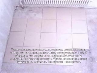 Как положить плитку на пол. Технология укладки плитки. Как самому положить плитку на пол