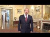 Путин поздравил Татьяну !!! Видео поздравление с Днем Рождения Татьяна!!!