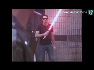 Как нельзя пользоваться световым мечом