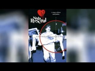 Без права на любовь (1996) | Nada personal