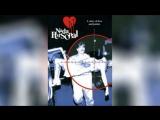 Без права на любовь 1996 Nada personal