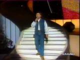 Pupo Un Amore Grande ORIGINAL 1984
