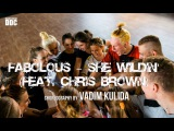 Fabolous – She Wildin (feat. Chris Brown) choreography by Vadim Kulida | Talant Center DDC