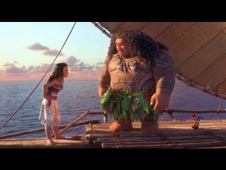 Моана - Это моя лодка