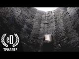«Парадокс», короткометражный фильм, триллер, на русском