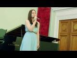 Сумерки -  песня Анны Герман